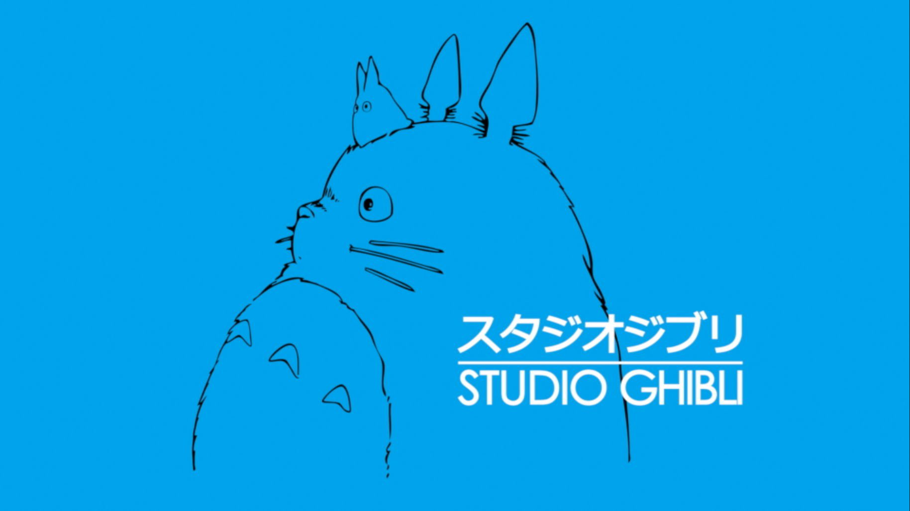 Animation Studios: Studio Ghibli